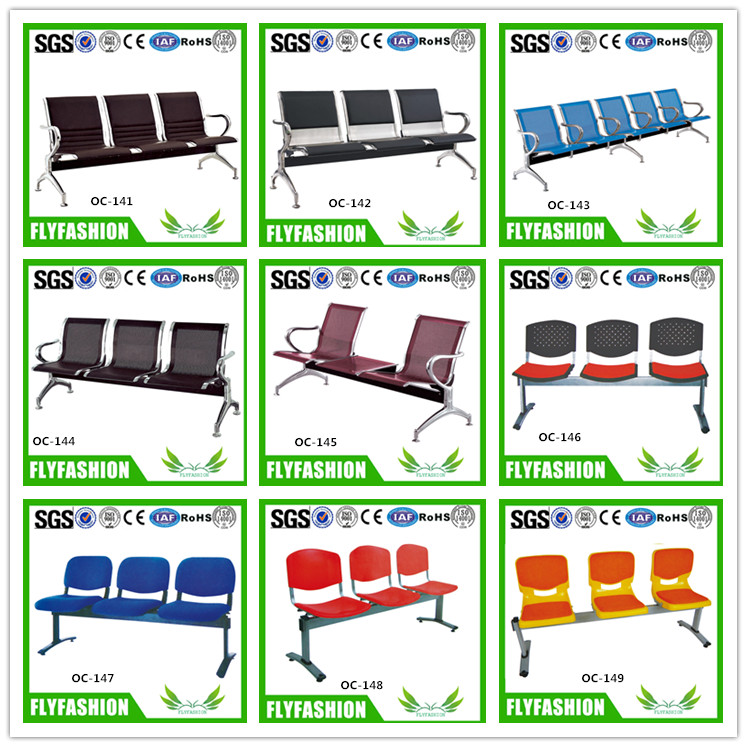 OC-144 Public Use 3-seater Waiting Chairs Steel Airport Bank Waiting Chairs For Sale