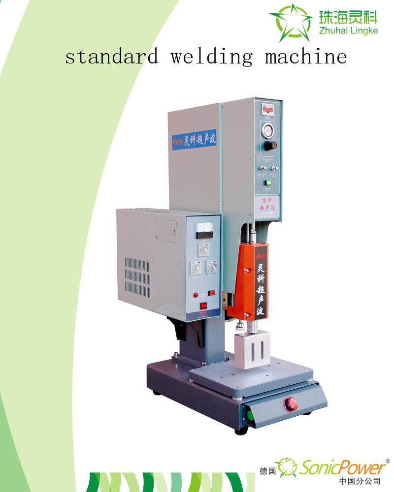 China ultrasonic plastic welding machine for memory card