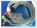 2016 ECG Cable/EKG Cable 5 Leads for Comed STAR8000A/8000B/8000C/8000D/8000E