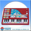 Children Musical Gifts Mini Musical Piano