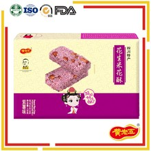 Chinese supplier 130g purple potato sweet rice cake