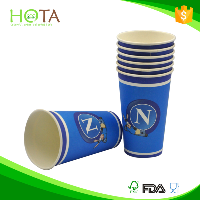 020009 HOTA cup made in china wholesale printed paper cup fan