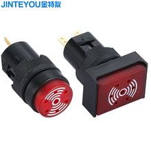 24v 16mm Flash Light Red LED Buzzer switch
