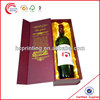 wooden wine boxes for wine bottles