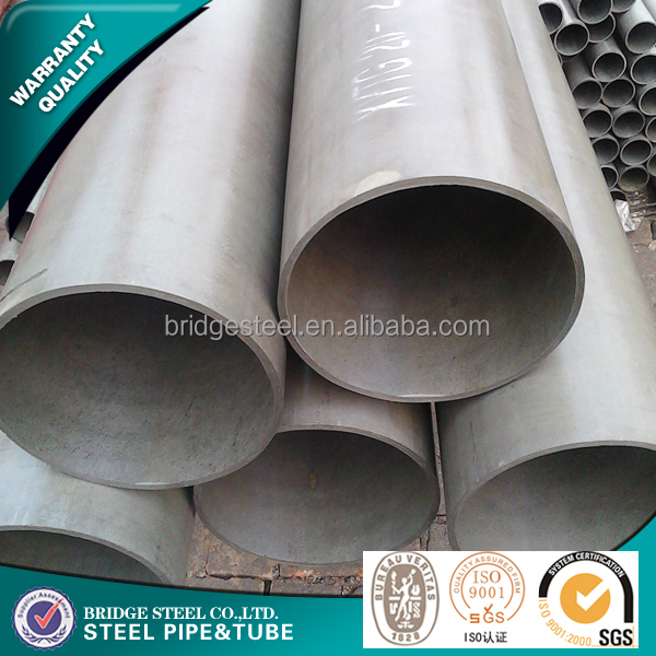 cheap price best quality seamless steel pipe