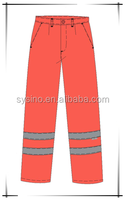 2016 High Visibility Adult Cargo Reflective Safety Pants