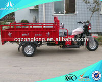 China 200cc 3 wheel vehicle with additional seats