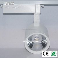 new design led track light 25w 35w tuning light for showroom