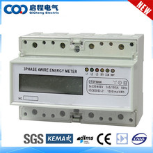 Tamper detection electric energy meter picture