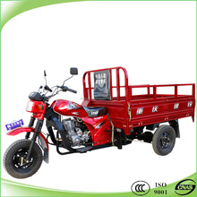 Lifan engine 125cc 4 stroke three wheel motorcycle