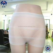 Hospital surgical supply unisex dispose mesh underwear