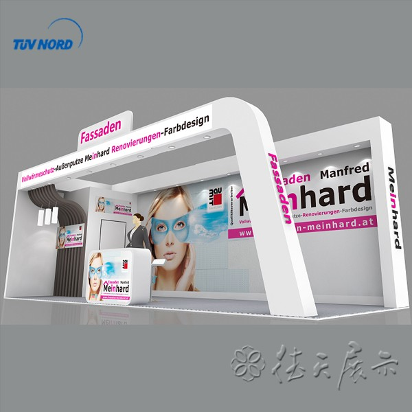 Photo booth kiosk design , wood material exhibition booth design #005