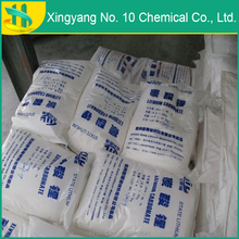 Pharmaceutical Lithium Carbonate Li2CO3 Pharma/Medicine Grade