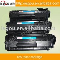 Compatible laser toner cartridge for HP Q2612A printer