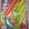 PVC Toy Water Gun