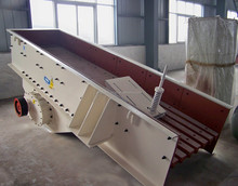Mining feeder grizzly vibrating feeder and rock vibrating feeder