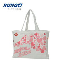 Custom LOGO White Shopping Tote Canvas Cotton Bag with Button closure