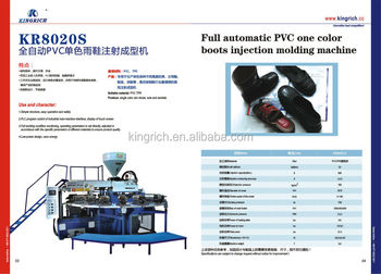 PVC one color boots machine