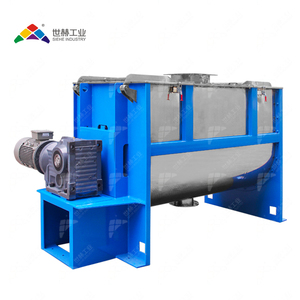 Industrial Dry Powder Mixing  Equipment Horizontal Double Helical Ribbon Mixer Blender