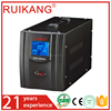 China performance power mini UPS battery backup,dry batteries for ups
