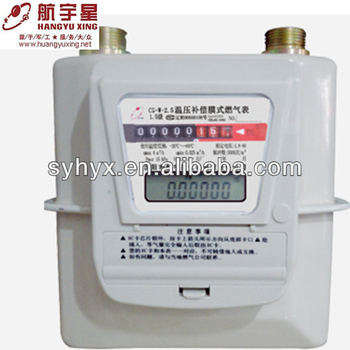 Temperature Compensation Smart IC Card Prepayment Steel Case Gas Meter G4.0