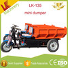 New Design three wheel used tipper trucks/1 ton cargo dumper truck dimensions/hydraulic pump for dump truck load 1 ton