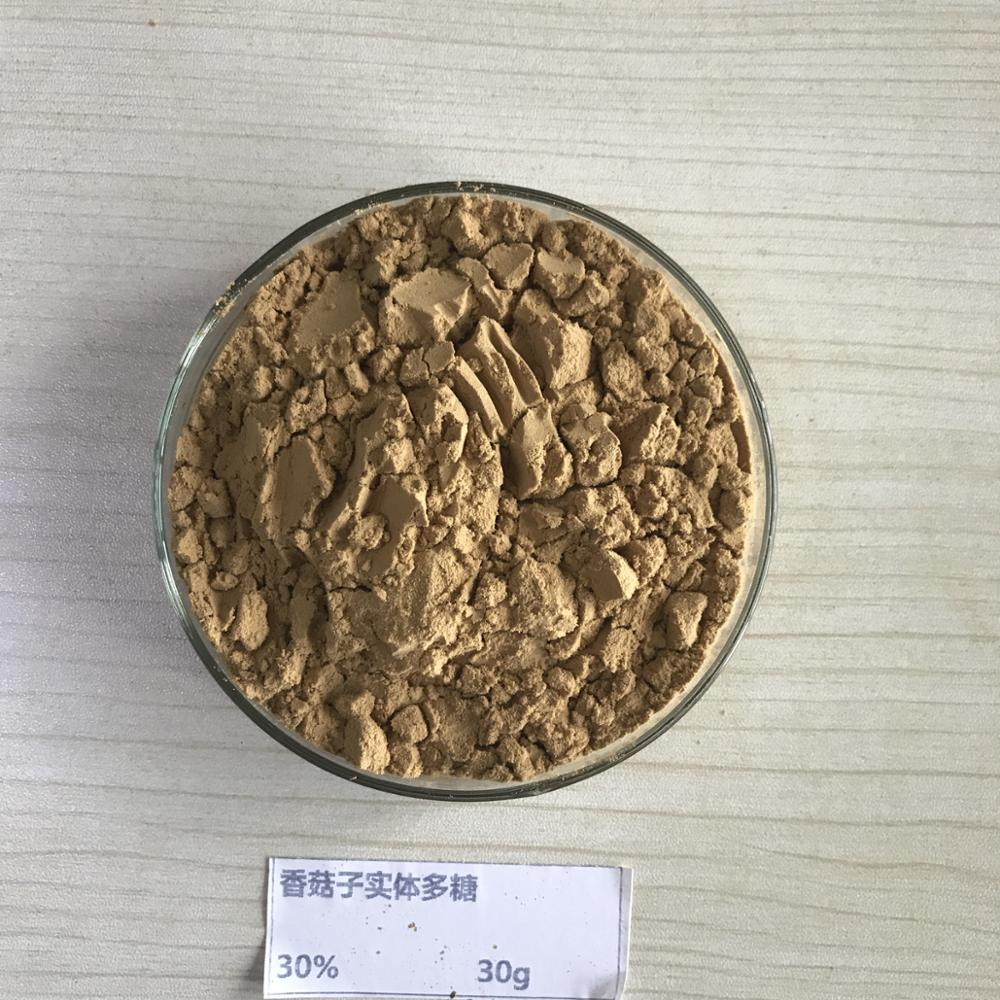 High quality Shiitake Mushroom extract Lentinan powder 50% 30% from chinese factory