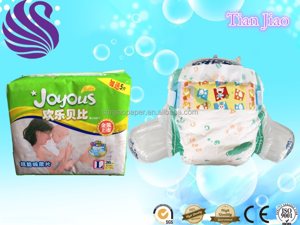 Dispoable velcro tape ultra thin baby diaper manufacturers in china
