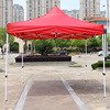 Hot selling deluxe foldable tent