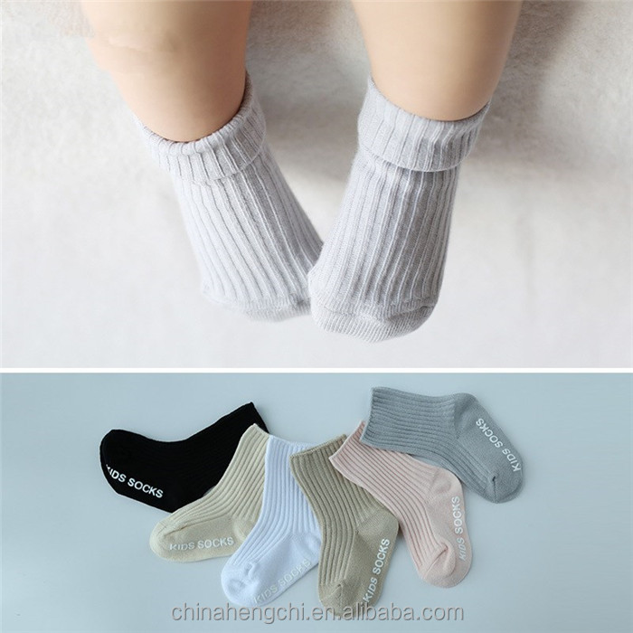 korean plain baby colorful doll socks