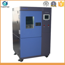Alibaba in China long life time xenon lamp aging test chamber