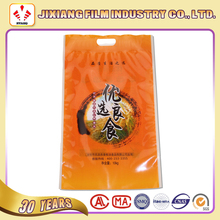 Hot Sale Custom Design size 5kg 10kg 50kg vacuum rice bag, plastic rice packing bag with handle