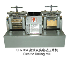 High Quality Jewelry Making Machines Double Head Electric Rolling Mill