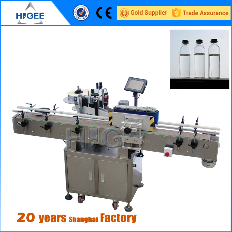 self adhesive sticker automatic round labeling machine machinery making with turntable