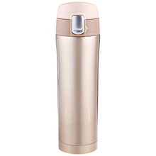 Cute 12oz Ice Hot Drinking Double Walled Vacuum Sealed Water Bottle