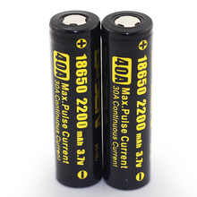 Big power battery BASENimr 18650 2200mah 40Amp d new leader battery