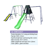 DG Millionstar high quality 4 in 1 swing set LS-SW31027 with climbing house outdoor steel swing set