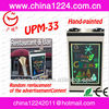 2013 new hot product wet umbrella packing machine with AD founction can clean carpet