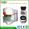 Production 2-3kg/h cold press oil machine for neem oil price