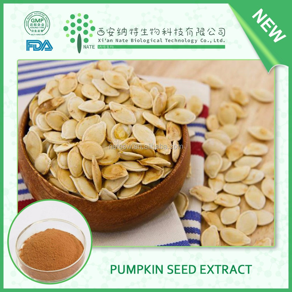 China supplier provide Lower blood sugar product Pumpkin Seed Extract 20:1 with free sample