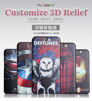 China Supplier OEM High Quality 3D Sublimation Case TPU Cover for HTC