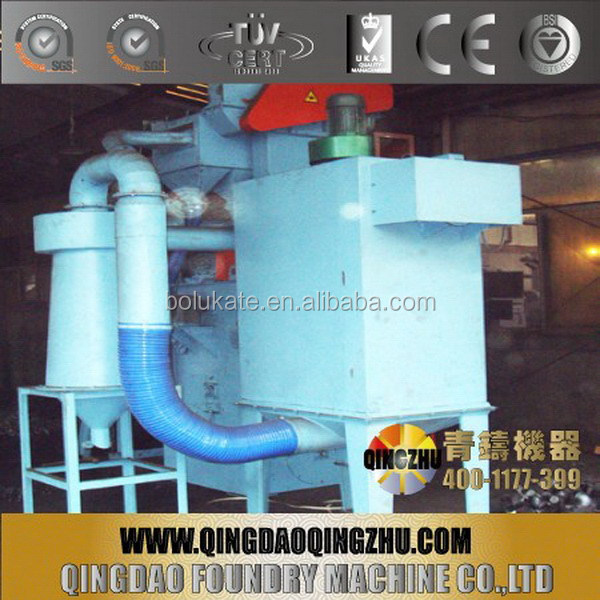 Quality durable non-ferrous metal new dust collector