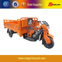 Water Cooled 200cc/25cc/300cc Open Tricycle/Motor Cargo Tricycle/3 Wheel Tricycle