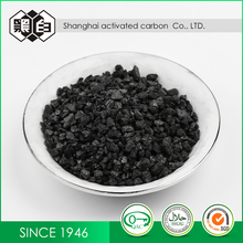 Factory Production Coconut Shell Bulk Activated Carbon Used For Chemical Industries