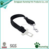 Secure Adjustable Car Seat Safety Belt for Pet
