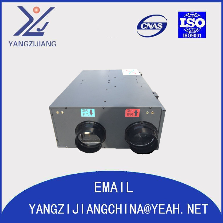 Particulate Matter 2.5 Filter ERV, Home Use Energy Recovery Ventilator with HEPA Level Filter