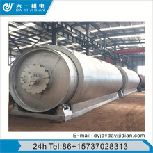 DAYI Waste/Used Tyre/Rubber/Plastic Pyrolysis Plant /Machine /Equipment