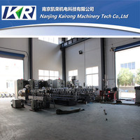 Nylon Co-rotating Parallel Twin Screw Mini Plastic Extruder Production Plant/nylon pelletizing machine