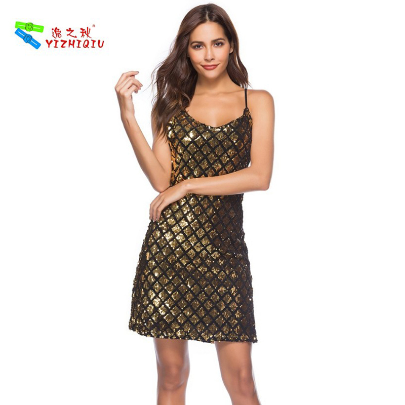 YIZHIQIU Fit Flare Loose Party Club Dress