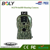 Best selling cheapest waterproof Hunting trail camera with MMS GSM communication